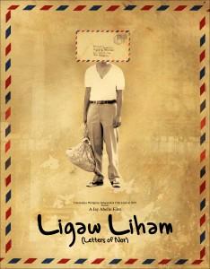 Ligaw Liham